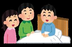 omimai_kids