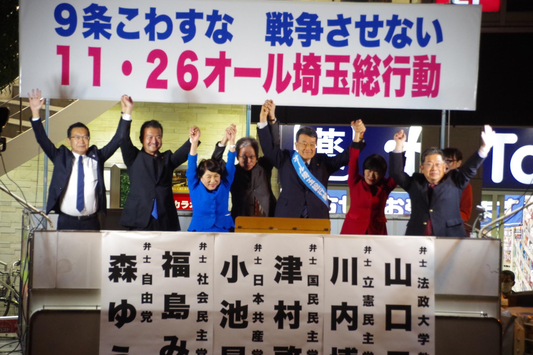 8000人を超える市民が参加ーオール埼玉総行動