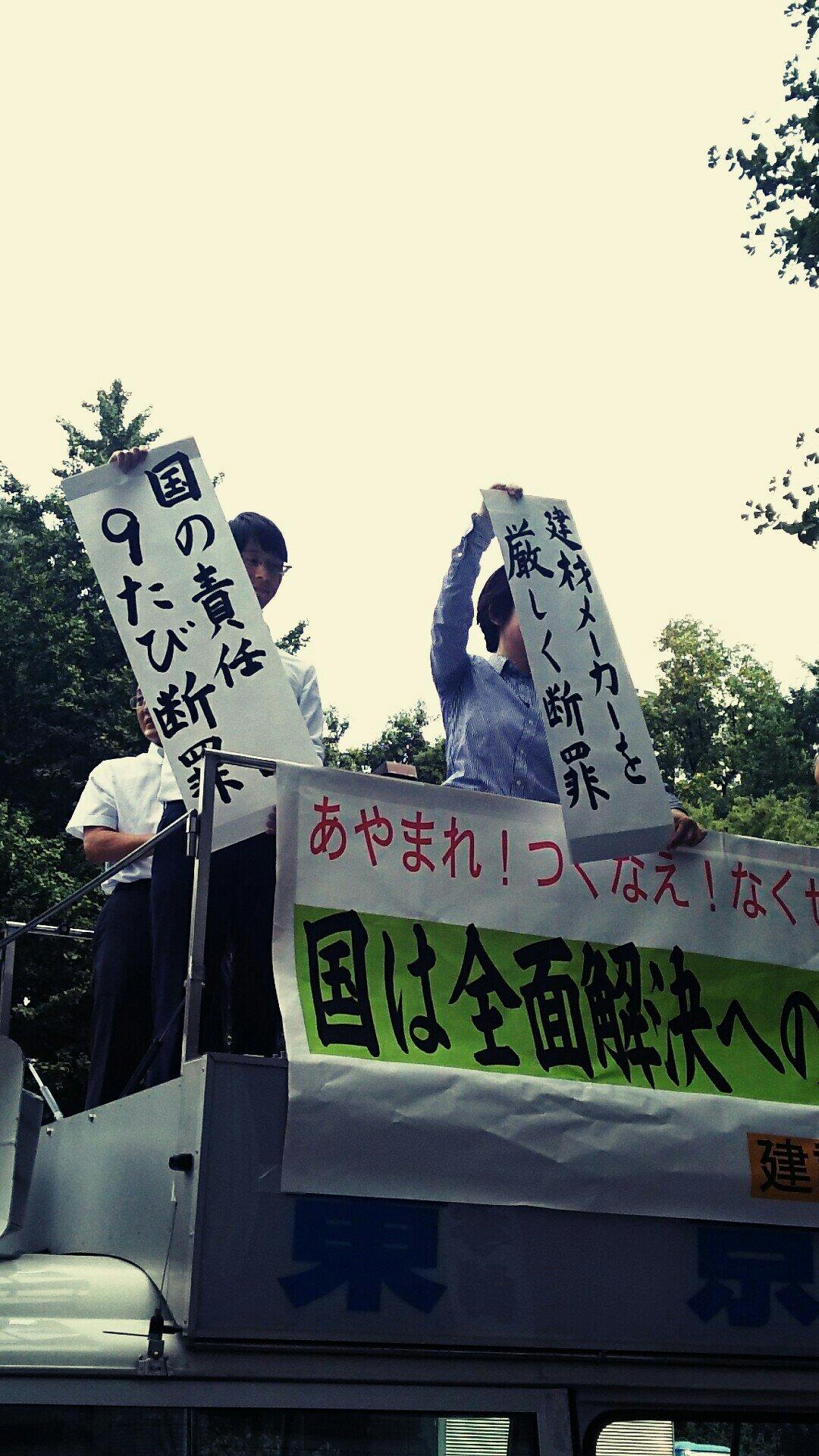 大阪高裁(京都ルート)全面勝訴!
