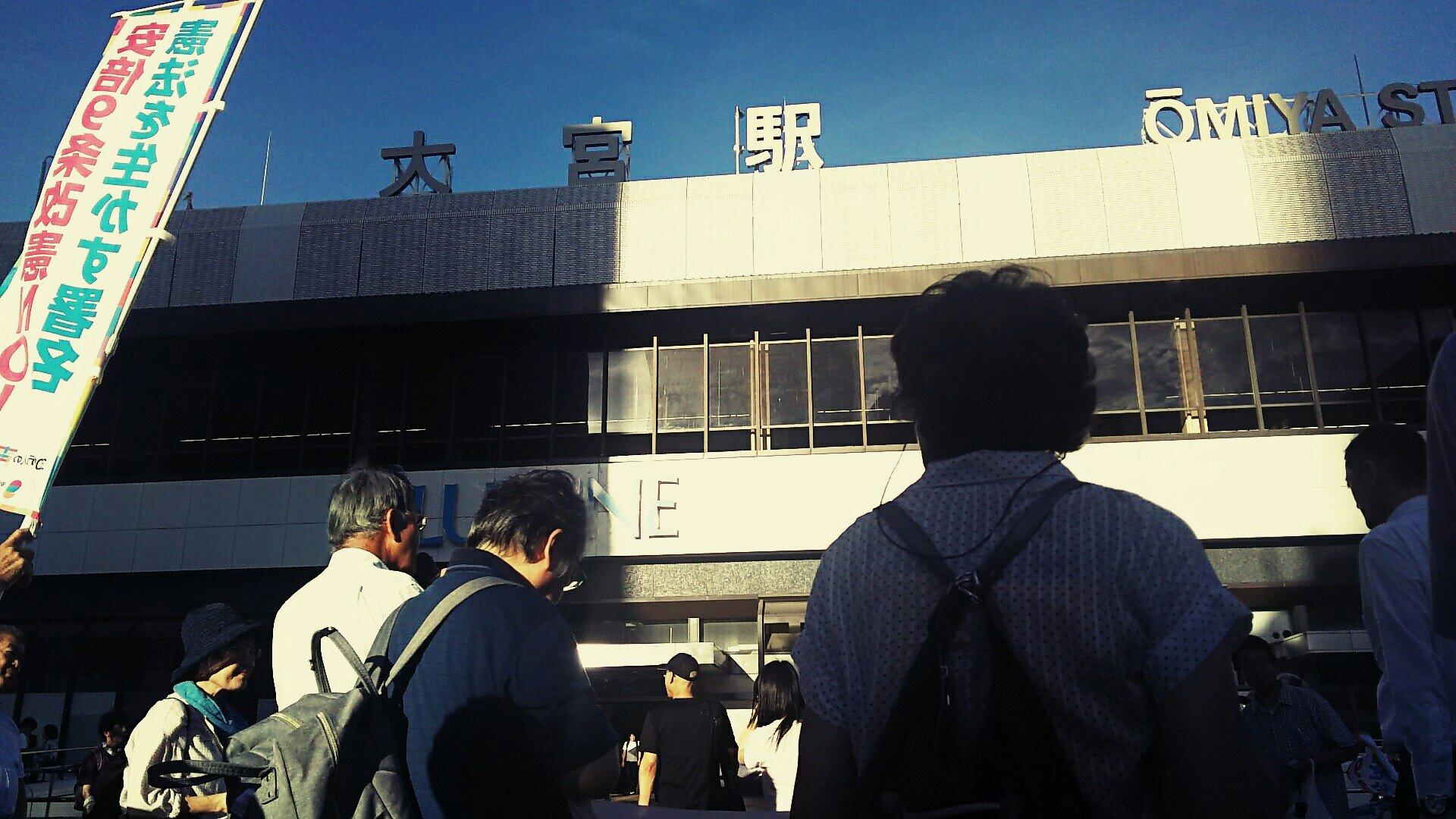 オール埼玉総行動宣伝