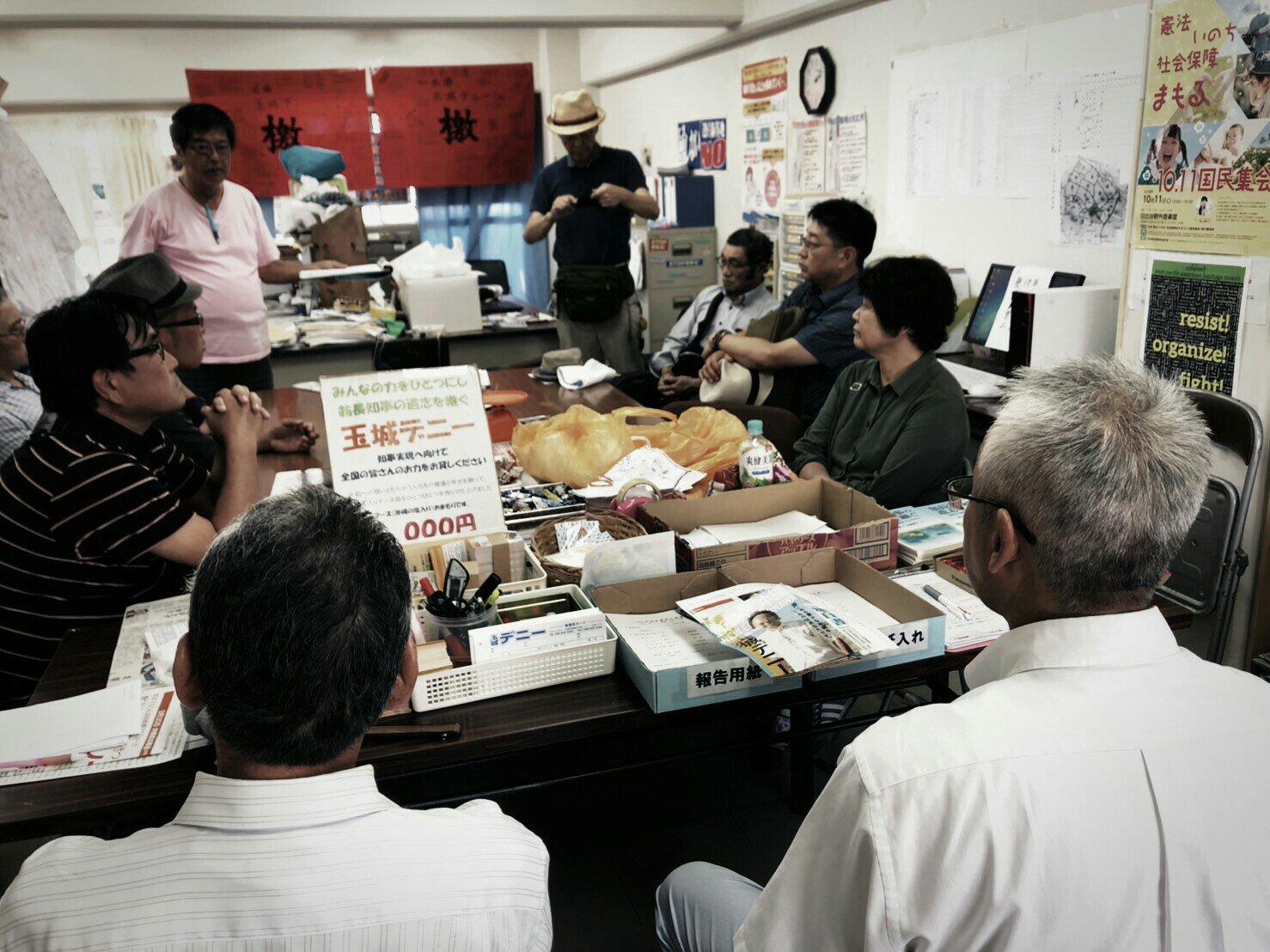 沖縄県知事選挙への支援行動