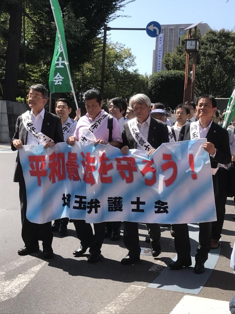 県庁前集会を開催