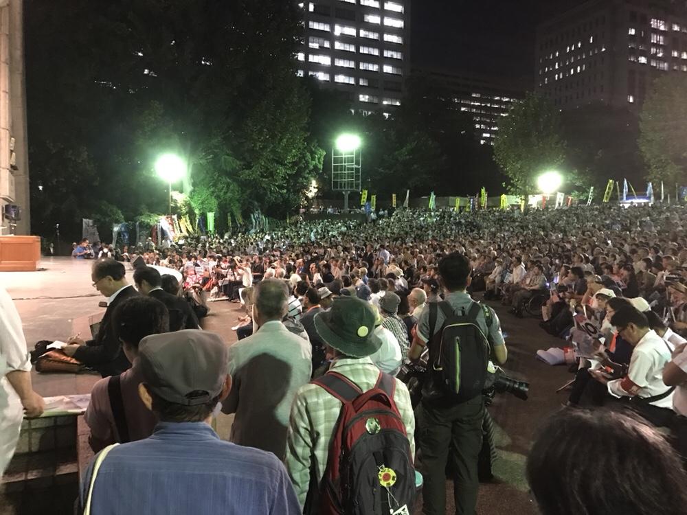 9.19日比谷野音集会開催