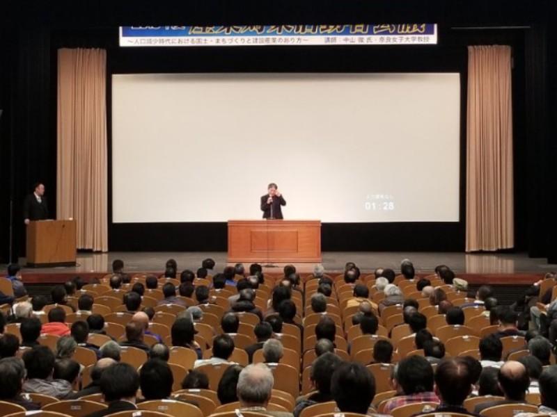 2018年 産業対策活動者会議
