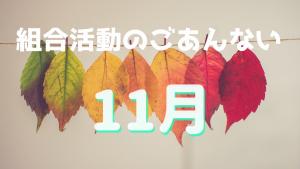 https://www.saitama-doken.or.jp/wordpress/wp-content/uploads/2020/11/202011IE.pdf