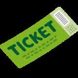 主婦の会会員限定・お得な法人チケット情報